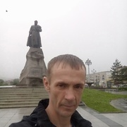 Алексей 45 Нерюнгри