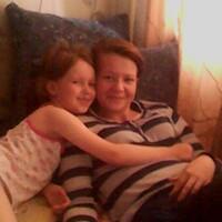 Юлия, 29 лет, Рак, Челябинск