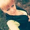 Элиана, 17, г.Белово