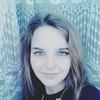 Іванна, 19, г.Львов