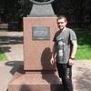 Илья, 33, г.Реутов