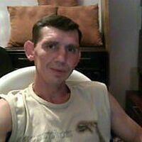 ДМИТРИЙ, 46 лет, Водолей, Томск