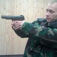 Руслан, 39 лет, Козерог, Санкт-Петербург