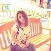 Дианка, 23, г.Ставище