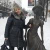Наталия, 43, г.Челябинск