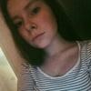 Яна, 16, г.Кемерово