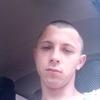 Сергей Ильин, 19, г.Тверь
