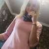 Yulia, 32, Talne
