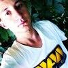 Дмитрий, 18, г.Тараз