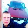Дима, 19, г.Снежинск