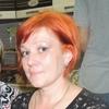 Fialka, 40, г.Уссурийск