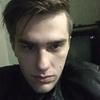 Иван, 22, Горлівка