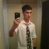 Макс, 20, г.Ургенч