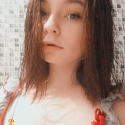Алена 21 Архангельск