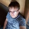 Андрей, 24, г.Темрюк