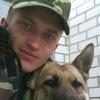 Alex, 33, Saryg-Sep