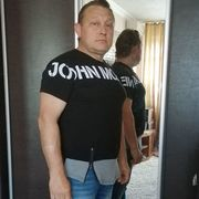 АЛЕКСАНДР 48 Абинск