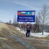 Санек, 36, г.Уссурийск