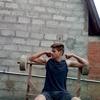 Артур, 17, г.Саранск