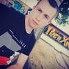 Александр, 20, г.Гусь-Хрустальный
