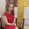 Natalya, 20, Volkovysk
