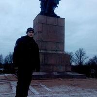 Дмитрий, 22 года, Рак, Тирасполь