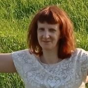 Nataly 44 Домодедово