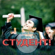 НУРИК 23 Москва