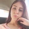 Татьяна, 18, г.Ростов-на-Дону