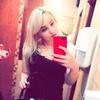 Валерия, 21, г.Архангельск