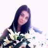 Екатерина, 27, г.Рыбинск