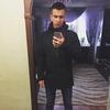 Глеб, 24, г.Казань