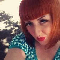 Ольга, 35 лет, Лев, Киев