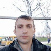 Сэм 34 Ярославль