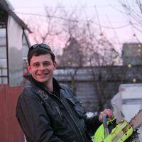 Богдан, 37 лет, Козерог, Саратов