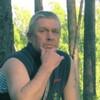 Sergey, 29, Dzerzhinsk