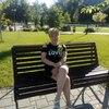 Светлана, 44, г.Шолоховский