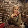 Татьяна, 44, г.Киев