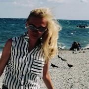 Евгения 35 лет (Козерог) Новомосковск