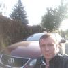 Александр Касьянов, 34, г.Алматы́