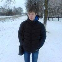 Андрей, 22 года, Весы, Йошкар-Ола