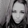 Виктория, 20, г.Липецк