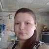 Mariya, 26, Orda
