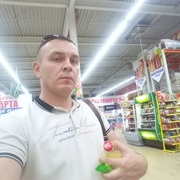 Сергей 41 Брянск