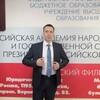 Артем, 32, г.Пермь