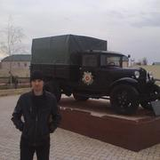 Александр 30 лет (Козерог) Целина