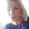 Airisa, 31, г.Дублин
