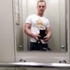 Алексей, 30, г.Нижнекамск