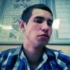 Дмитрий, 21, г.Аша