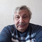 Игорь 63 Красноярск